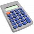 Empty calculator — Stock Photo #2289214