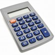 Stock Photo: Zero calculator