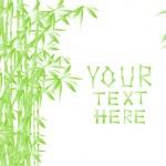 Bamboo style — Stock Vector #2367516
