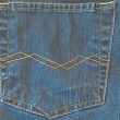 Jeans pocket — Stock Photo #2675536