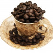 cup of coffe — Stock Photo #2675726