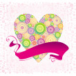 Valentines heart & ribbon — Stockvector