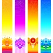 Royalty-Free Stock Vector Image: Abstract design banners