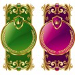 Royalty-Free Stock Vector Image: Two ornamental golden frame
