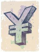 Segno di yen — Vettoriale Stock