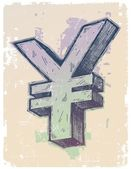 Yen işareti — Stok Vektör