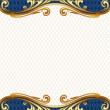 Ornate golden frame — Vector de stock #1793848