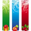 Christmas banners — Stock Vector #1841026