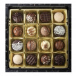 Box of assorted chocolates — Stock Photo #2176544