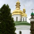 Kiev Pechersk Lavra - Stock Photo