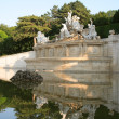 Schonbrunn garden — Stock Photo