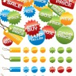 Royalty-Free Stock Vector Image: Vector business badges mega-pack