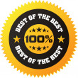 "Stock Vector: ""Best of the Best"" badge"