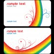 Royalty-Free Stock Vector Image: Rainbow business cards