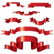 Set of curled red ribbons - Stock Vector
