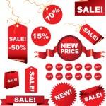 Christmas sale tags — Stock Vector #1862203
