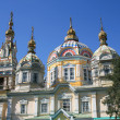 Orthodox  russian church - Stockfoto