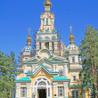 Russian church — Stock Photo