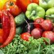 Colorful fresh group of vegetables and f — Stock Photo #1509527