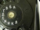 Telephon retro-styled — Stock Photo