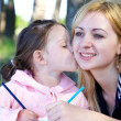 Mom and daughter — Stock Photo