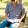 Man reads a book — Stock Photo #1515505
