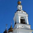 Stock Photo: White church with golding domes
