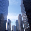 Modern skyscrapers - Foto de Stock