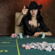 Poker 003 — Stock Photo #1522503