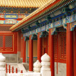 The forbidden city china - Stock Photo