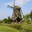 Windmills kinderdijk in holland - Stock Photo