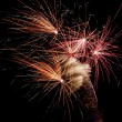 Royalty-Free Stock Photo: Fire work