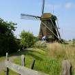 Mills of Kinderdijk holland - Stock Photo