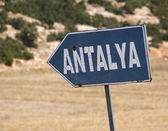 City entry sign of antalya in turkey — Stock Photo