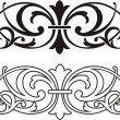 Royalty-Free Stock Векторное изображение: Vector Decorative  Design