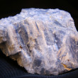 Stock Photo: Blue Calcite