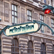Paris Metropolitain sign — Stock Photo #1522341