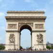 Arc De Triumph — Stock Photo #1522372