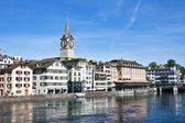 Zurich — Stock Photo