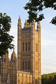 Fragment of parliament building — Stock Photo