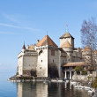 Chillon castle, Geneva lake, Switzerland — Stock Photo