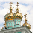 Russian church st. Nikolas - Stock Photo