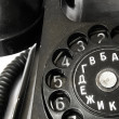 Stock Photo: retro telephone