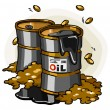 Royalty-Free Stock Vector Image: Oil Crisis. Cartoon Series