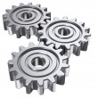 Stock Photo: Three gear