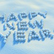 Snowball happy new year — Stock Photo