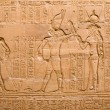 Stock Photo: Hieroglyphics at temple of Ramses.