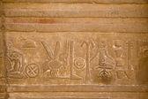 The Egyptian hieroglyph. — Stock Photo