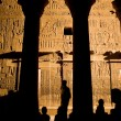 Stock Photo: Hieroglyphs at night