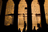 Hieroglyphs at night — Stock Photo